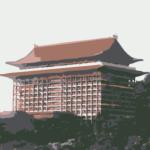 Hotel auf Thailändisch